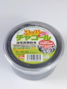 charcoal 180g
