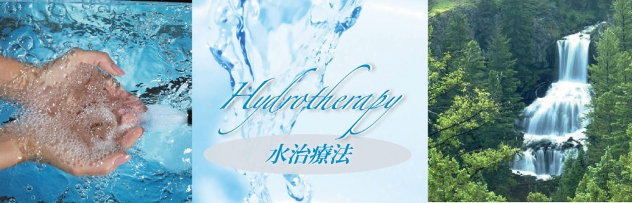 hydrotherapy_inpage